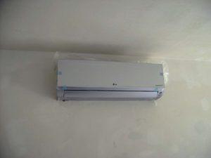 Klimatyzator LG w mieszkaniu - Kraków