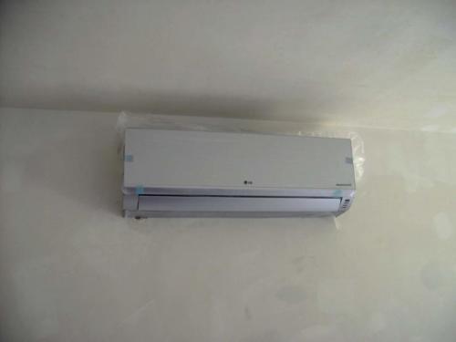 Klimatyzator LG zamontowany w krakowskim mieszkaniu